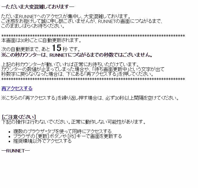 f:id:shinobee320:20181020180045j:plain