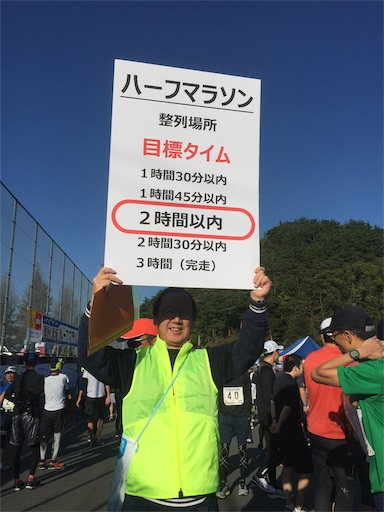 f:id:shinobee320:20181021165526j:image