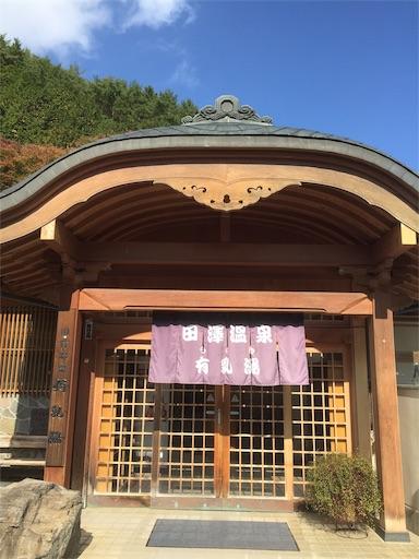 f:id:shinobee320:20181026174028j:image