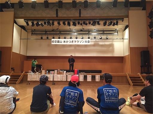 f:id:shinobee320:20181028190235j:image