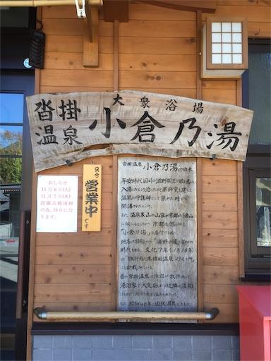 f:id:shinobee320:20181029203011j:image