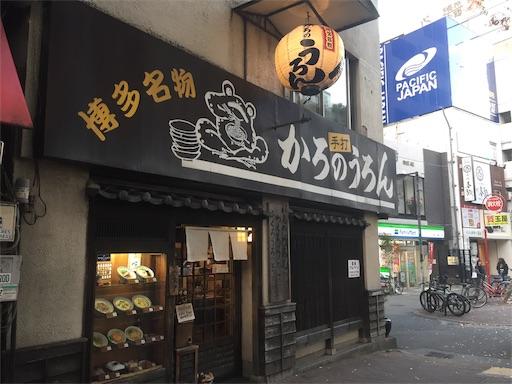 f:id:shinobee320:20181112220400j:image