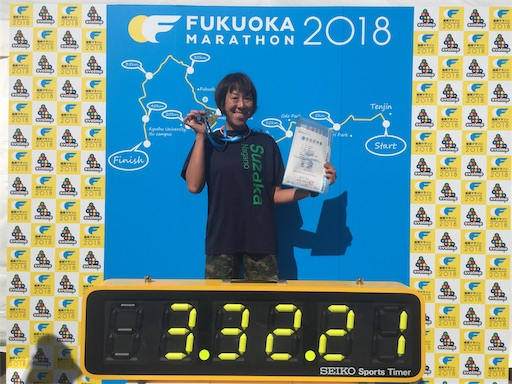 f:id:shinobee320:20181112220624j:image