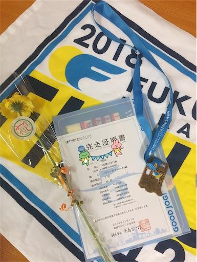 f:id:shinobee320:20181112220655j:image