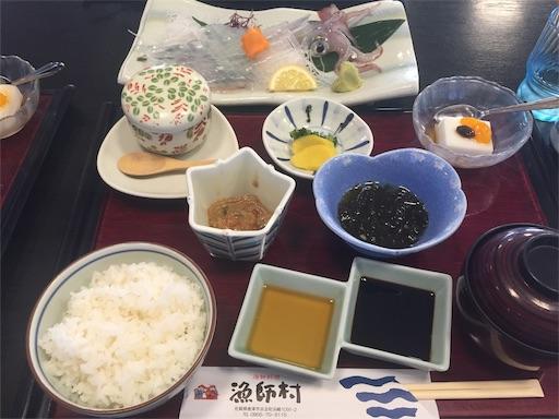 f:id:shinobee320:20181112220957j:image