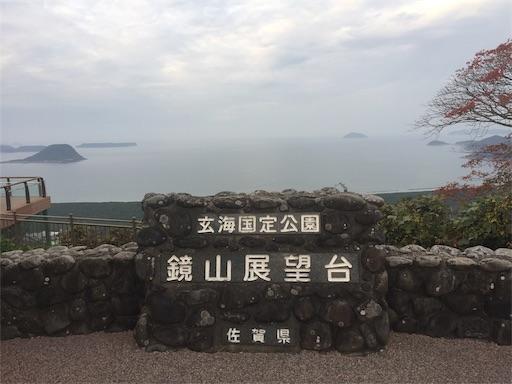 f:id:shinobee320:20181112221016j:image