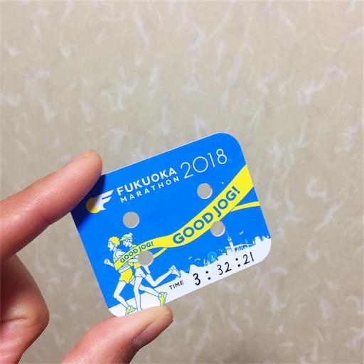 f:id:shinobee320:20181113161341j:image