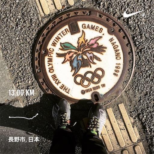 f:id:shinobee320:20181124183029j:image