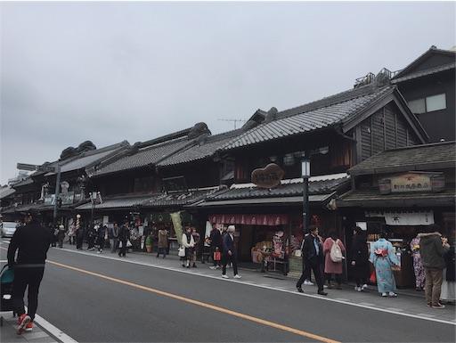 f:id:shinobee320:20181126084315j:image