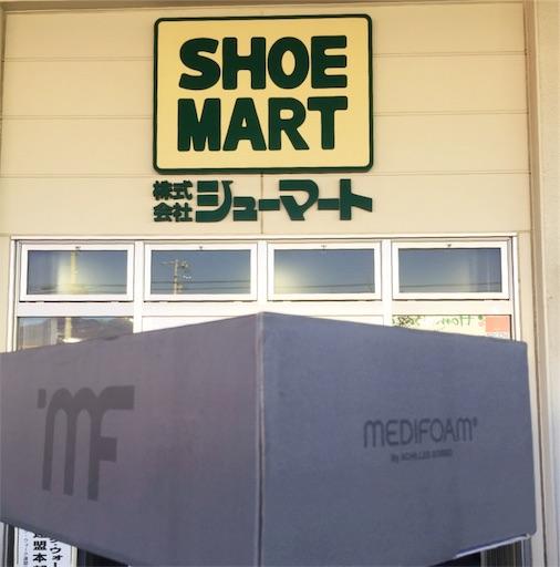 f:id:shinobee320:20181127181000j:image