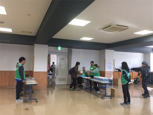 f:id:shinobee320:20181202085140j:image