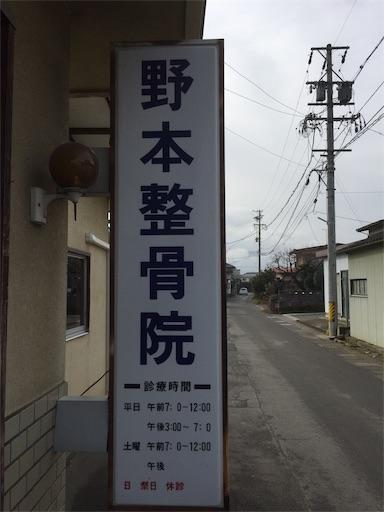 f:id:shinobee320:20181208094857j:image