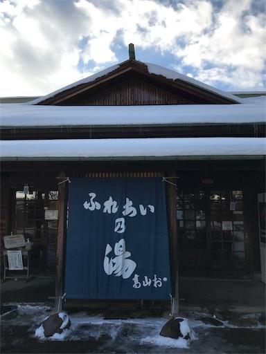 f:id:shinobee320:20181231164409j:image