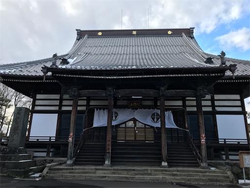 f:id:shinobee320:20190103163952j:image