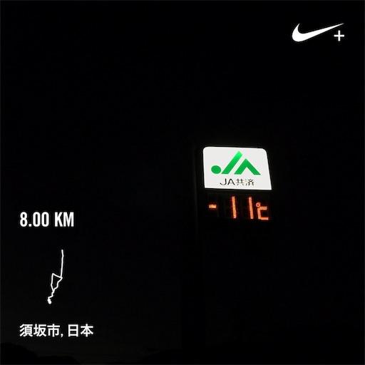 f:id:shinobee320:20190110173057j:image