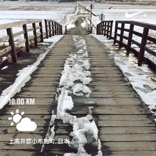 f:id:shinobee320:20190113190709j:image