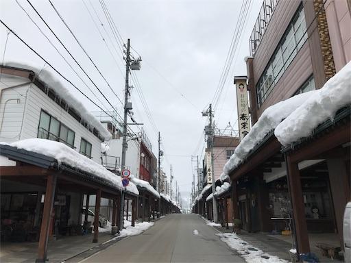 f:id:shinobee320:20190113190721j:image
