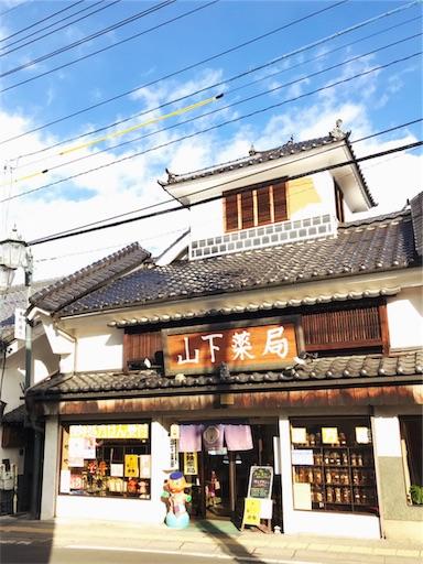 f:id:shinobee320:20190118183249j:image