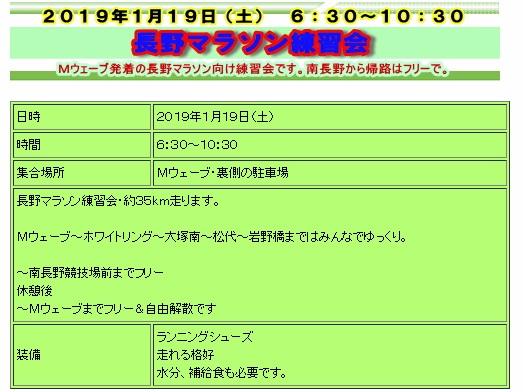 f:id:shinobee320:20190119144548j:plain