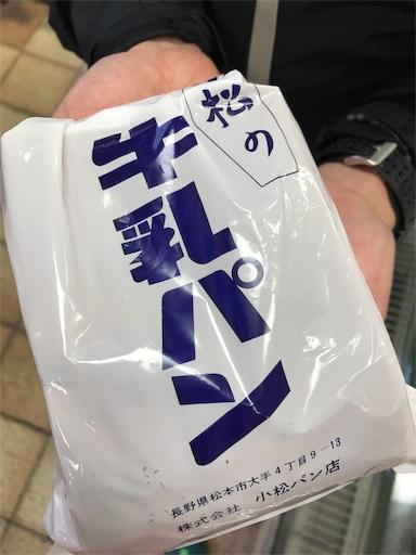 f:id:shinobee320:20190126180926j:image