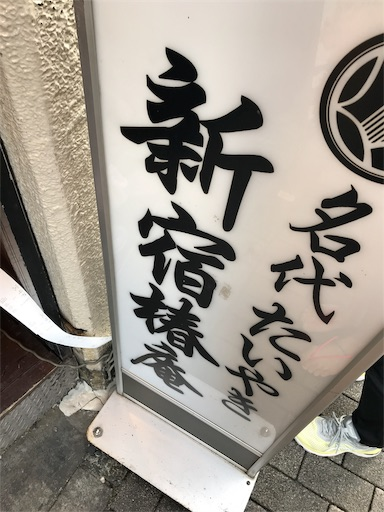 f:id:shinobee320:20190212185214j:image