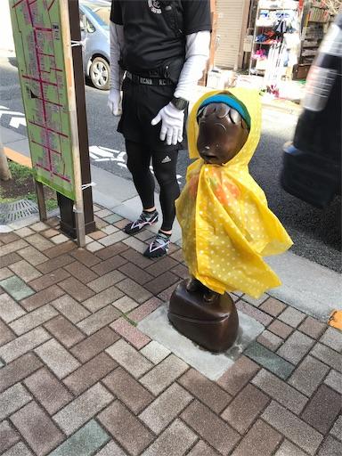 f:id:shinobee320:20190212185952j:image
