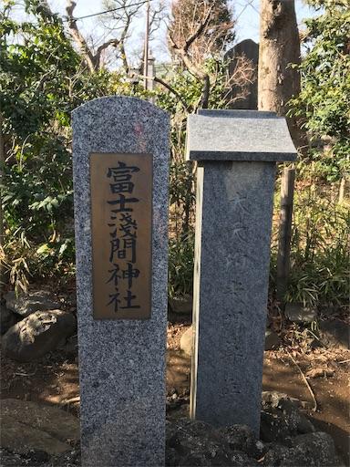 f:id:shinobee320:20190212190027j:image