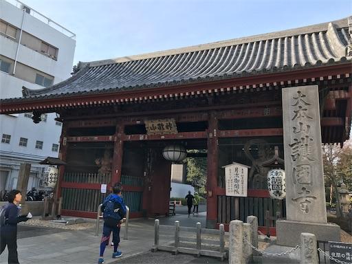 f:id:shinobee320:20190212190043j:image