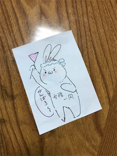 f:id:shinobee320:20190217175704j:image