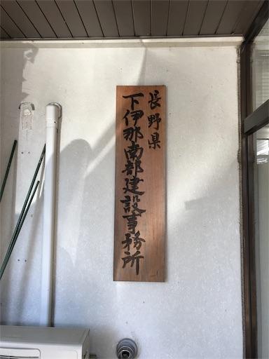 f:id:shinobee320:20190217175742j:image