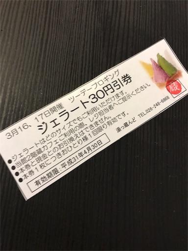 f:id:shinobee320:20190316173308j:image