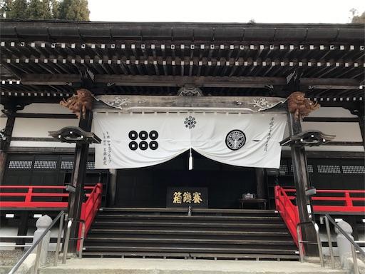 f:id:shinobee320:20190317163237j:image