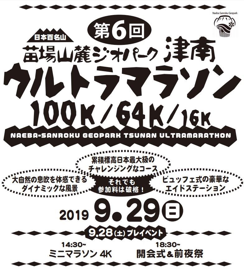 f:id:shinobee320:20190331075924j:plain