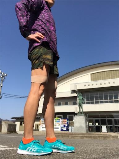 f:id:shinobee320:20190406214005j:image