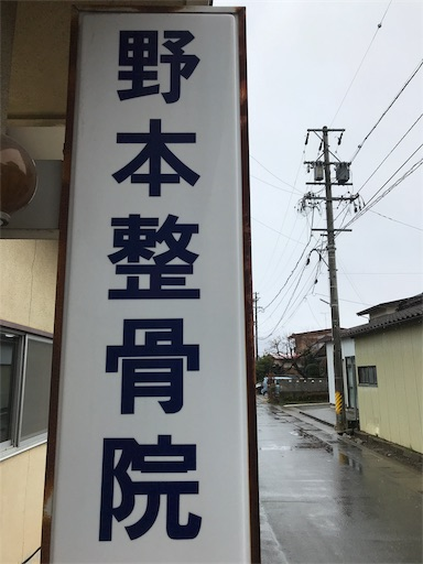 f:id:shinobee320:20190411160702j:image