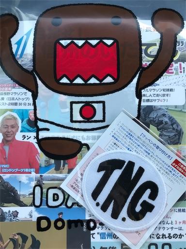 f:id:shinobee320:20190422151442j:image