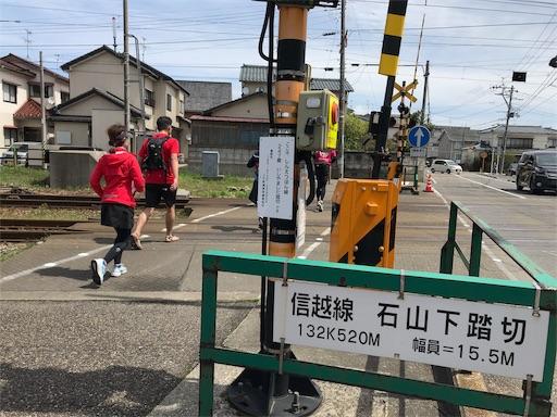 f:id:shinobee320:20190429080003j:image