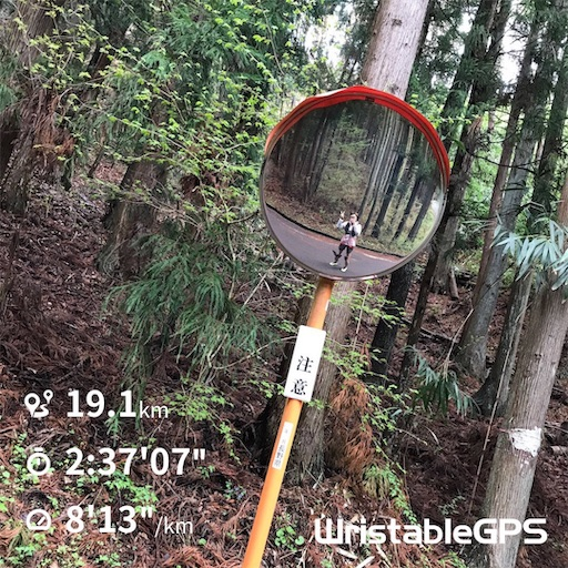 f:id:shinobee320:20190501162334j:image