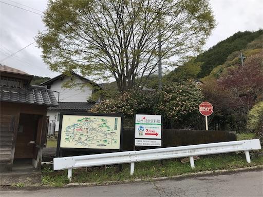 f:id:shinobee320:20190501162401j:image