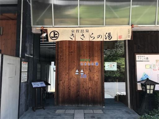 f:id:shinobee320:20190505161244j:image