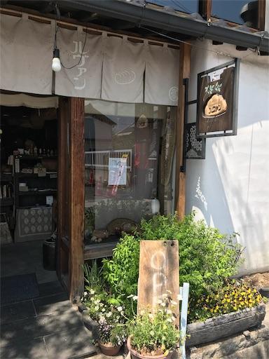 f:id:shinobee320:20190505161316j:image