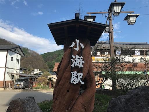 f:id:shinobee320:20190506193221j:image