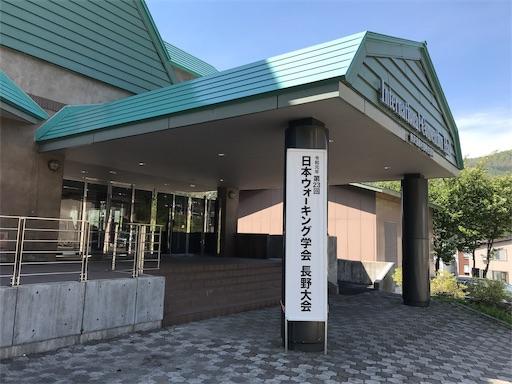 f:id:shinobee320:20190512174114j:image