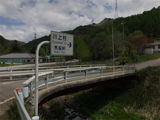 f:id:shinobee320:20190520090747j:image