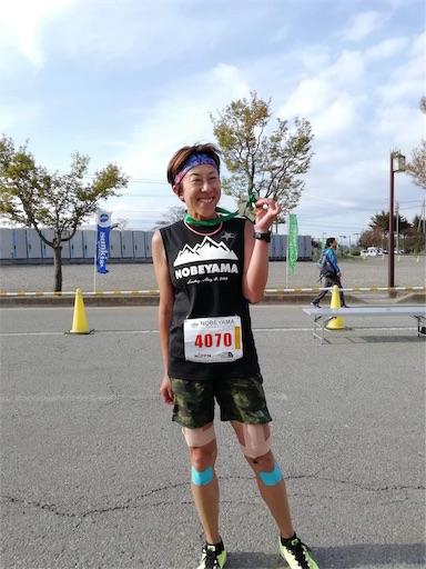 f:id:shinobee320:20190520162118j:image