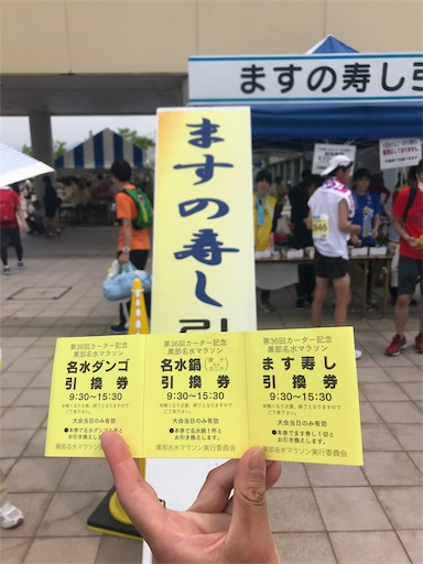 f:id:shinobee320:20190527221208j:image
