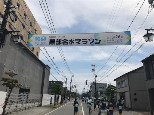 f:id:shinobee320:20190527221248j:image