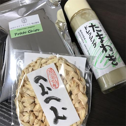 f:id:shinobee320:20190701160947j:image