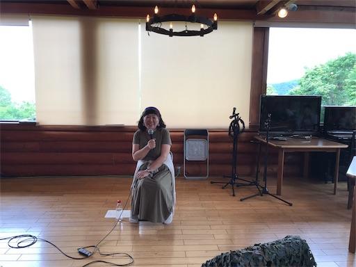 f:id:shinobee320:20190701160950j:image