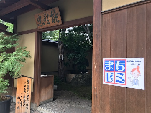 f:id:shinobee320:20190723180828j:image